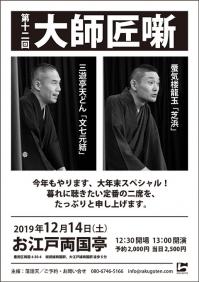 Photo_20191022104601